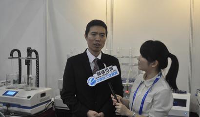 广州谱立奇仪器仪表亮相CHINA LAB 2016广州分析测试展