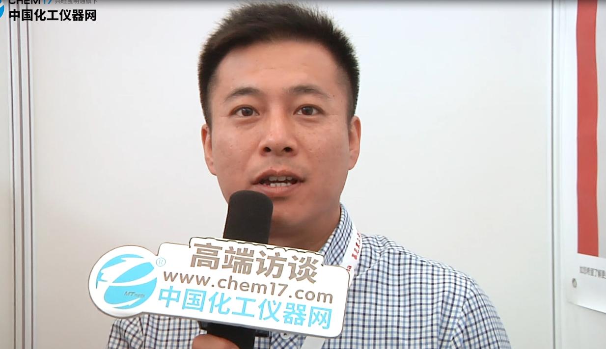 北京伟创英图亮相2018上海慕尼黑生化展