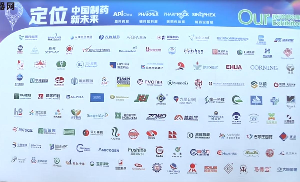APIChina 2019精彩现场