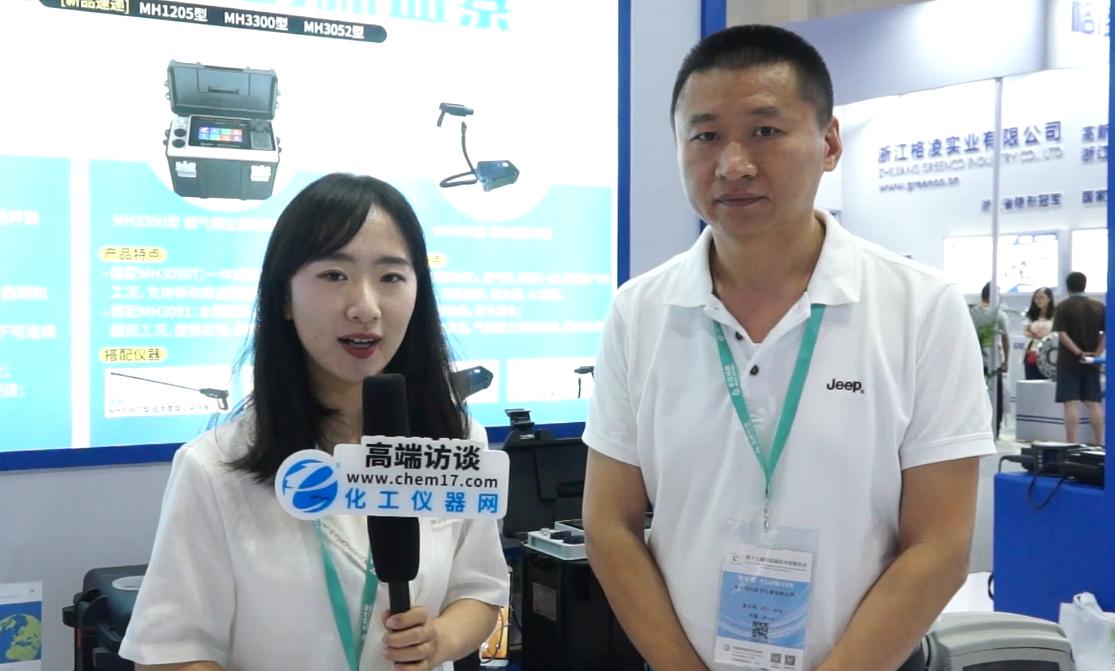 明华电子精彩亮相第十七届中国国际环保展览会