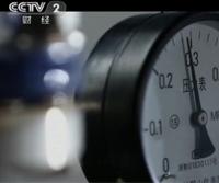 央视首部工业纪录片《大国重器》集