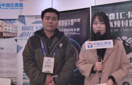 兆基仪表盛大亮相第十三届重庆水务展