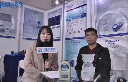 宁波贝立欧盛大出席第十三届重庆水务展