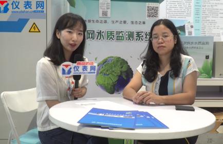 专访福州福光水务科技有限公司市场总监谢育英