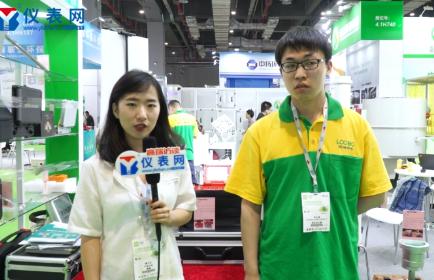 专访青岛路博建业环保科技有限公司销售经理陈帅召